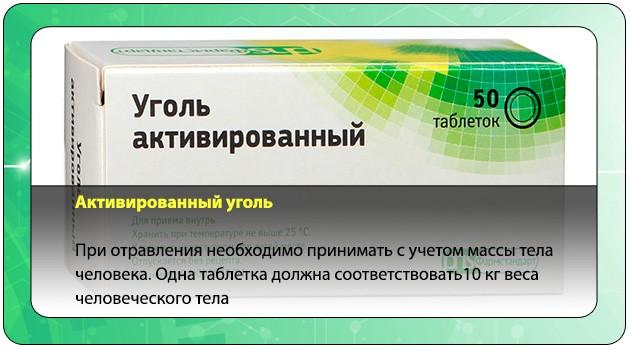 Deworming opisthorchiasis. Opisthorchiasis, mint otthoni kezelés
